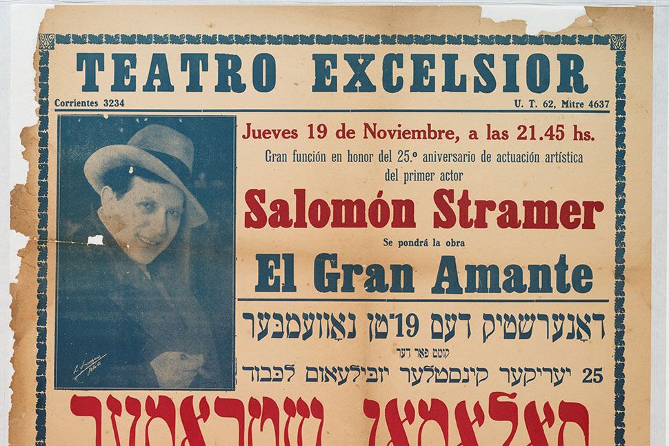 A flier from New York Public Library's Dorot Jewish Division. Photo: Dorot Jewish Division/New York Public Library