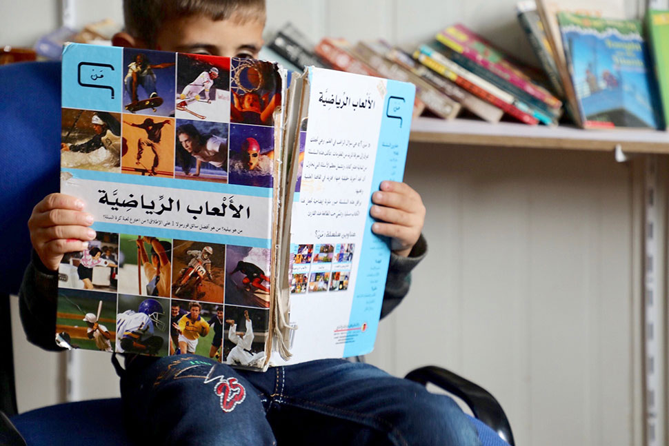 Photo: Libraries for Syrian Refugees
