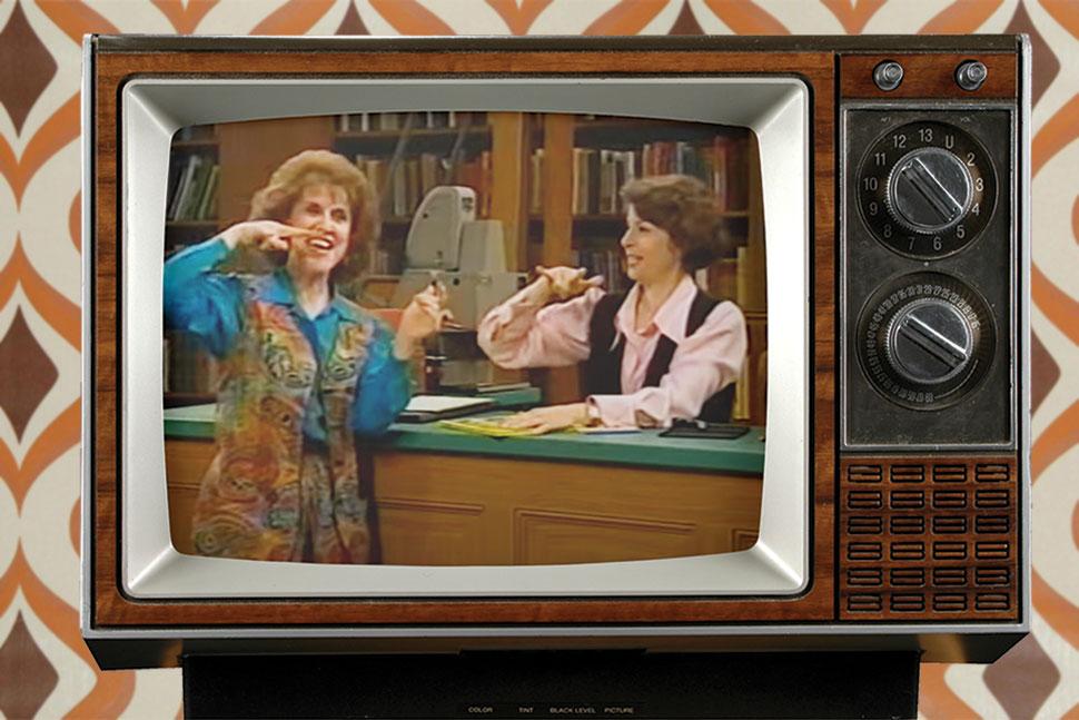 Deaf actor Linda Bove played Linda the Librarian on Sesame Street for 31 years. Photo illustration: YouTube (screenshot); ©R. Gino Santa Maria/Adobe Stock (television)